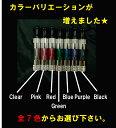 【郵パケット便】日本製 電子タバコ/電子煙草 アトマイザーのみ(1.8Ω)電子たばこ『社長のたばこ』