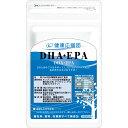 DHA・EPA サプリメント 1ヶ月分 1袋 国産・低価格のDHA/オメガサプリメント アルツハイマー DHA サプリメント/オメガ3/必須脂肪酸/魚嫌..