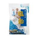 【お買上特典】オーサワの塩飴(石垣の塩入り) 80g【宅配便のみ】