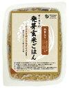 【お買上特典】オーサワの発芽玄米ごはん(五目入り) 160g...