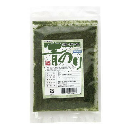 【お買上特典】青のり(吉野川産)8g【宅配便のみ】