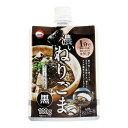 【お買上特典】濃いねりごま(黒) 100g【カタギ食品】