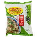 【お買上特典】どんぶり麺・山菜そば (78g 4食)【トーエー】