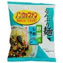 【お買上特典】どんぶり麺・しお味ラーメン 78.5g×4個 ...