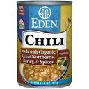 【アリサン】チリビーンズ缶(グレートノーザンビーンズ&大麦)(411g)