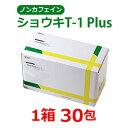 タンポポ茶 ショウキT-1PLUS 1箱(100ml×30包)+薬用ホットタブ重炭酸湯(30錠)+バイオノーマライザー9袋付  【ノンカフェイン】