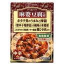 麻婆豆腐の素(レトルト) 180g