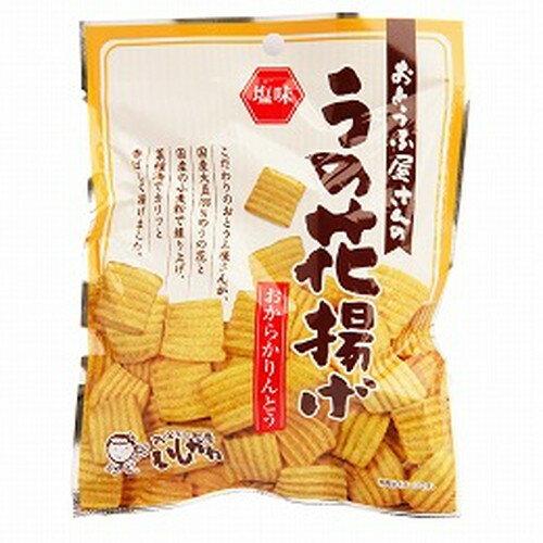 【創健社】おとうふ屋さんのうの花揚げ 塩味 45g