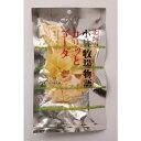 【創健社】カリッとゴーダ 35g