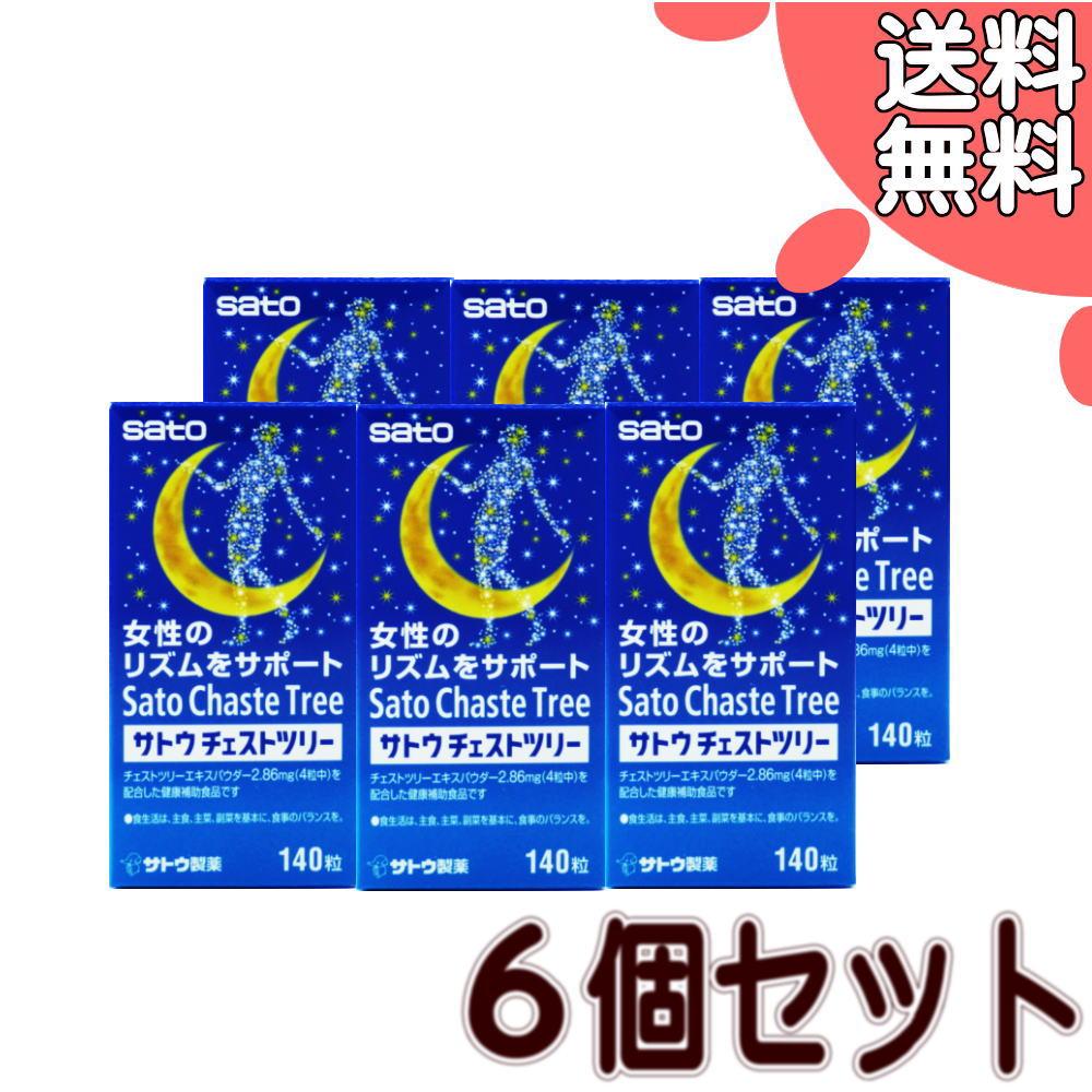佐藤製薬 サトウチェストツリー 140粒  6個セット(4987316080871-6)