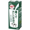 グリコ 濃くておいしいミルクLL200ml 24本 2ケースセット【送料無料】
