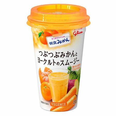 【バラ売】グリコ 朝食みかん つぶつぶみかんスムージーべジミックス200g