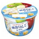 【バラ売】グリコ 朝食りんごヨーグルト140g 1個