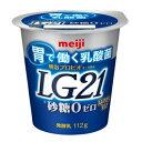 明治 プロビオヨーグルトLG21 砂糖0 112g 24個