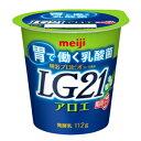 明治 プロビオヨーグルトLG21アロエ脂肪0 112g 24個