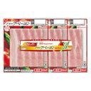 日本ハム 彩りキッチン ハーフベーコン35g×3パック 2個