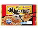 日本ハム 飲茶一心® 羽根付き餃子270g 6パック...