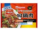 日本ハム 中華名菜 回鍋肉225g 6パック