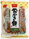 三幸製菓 おかき餅 12枚入 12袋