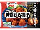 味の素 やわらか若鶏から揚げ ボリュウムパック275g 1袋