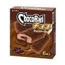 センタン チョコバリ チョコ マルチ 8箱【送料無料】北海道、沖縄、その他離島は別途送料がかかります。
