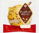 【バラ売】パスコ チョコチップメロンパン