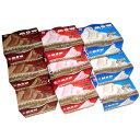 【20%OFF】エスキモー MOWカップクリーミーミルク・イチゴ・チョコ3種×6個詰合せ