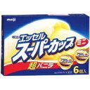 【20%OFF】明治 エッセルミニ超バニラ 8箱入りケース
