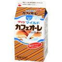 【10%OFF】グリコ マイルドカフェオーレ 500ml 20本入