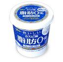 【バラ売】グリコ おいしいカスピ海 脂肪0% 400g 1個