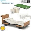 介護ベッド 楽匠Z・1モーション(1モーター機能)・木製ボード(棚付き)・6点セット 【パラマ
