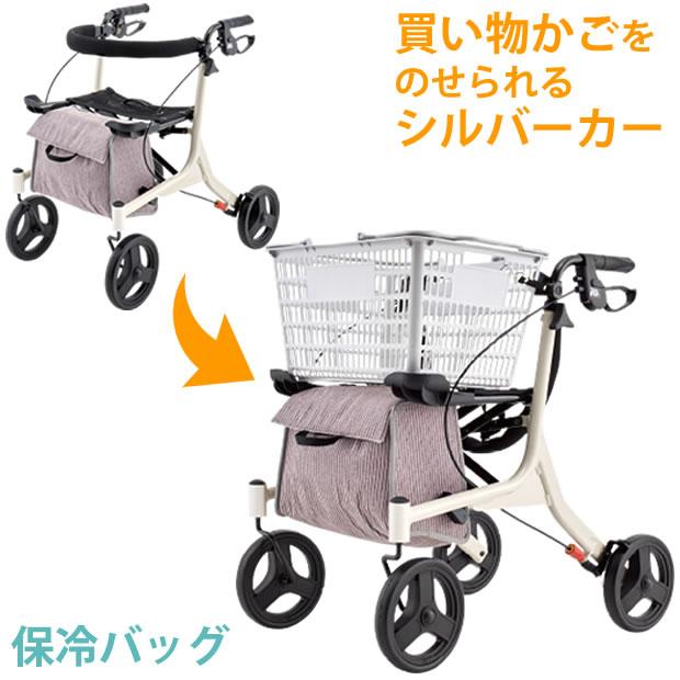 シルバーカー 歩行車 ショッピングターン 【アロン化成】 【送料無料】