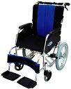 車椅子 車いす 介助式車椅子 インターリンクス シリウス(メッシュ青) アルミ製車いす 【