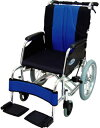 車椅子 車いす 【軽量】 【折り畳み】 介助式車椅子 インターリンクス シリウス(ナイロンブルー) アルミ製車いす 【アルミ製車椅子】