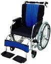 車椅子 車いす 新登場!人気車椅子シリウス ☆ノーパンクタイヤ仕様☆ 自走式車椅子 インター