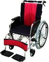 送料無料!立体背・座クッション付車椅子この機能でこの価格は必見です。◎【半額以下】自走式車椅子インターリンクスシリウス(ナイロンワインレッド)アルミ製車椅子