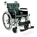 車椅子 車いす 自走式車椅子 カワムラサイクル BM22-40SB-M アルミ製車いす 【アルミ製車椅