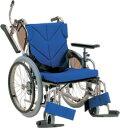 車椅子 車いす 自走式車椅子 カワムラサイクル KZ20-40-SSL アルミ製車いす 【アルミ製車椅子】 【プレゼント 贈り物 ギフト】【介護】