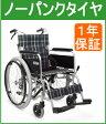 車椅子 【軽量】 【折り畳み】 自走式車椅子 カワムラサイクル KA102SB アルミ製車いす 【アルミ製車椅子】