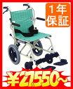 送料無料!簡易車椅子、旅行用車椅子「旅ぐるま」◎ノーパンクタイヤ簡易車椅子KA6アルミ製車椅子【送料無料】