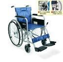 車椅子 車いす 自走式車椅子 カワムラサイクル KR801N-VSソリッドタイヤ スチール製車いす