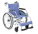 車椅子 車いす 自走式車椅子 松永製作所 MW-SL11B(MW