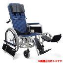 ショッピングリクライニング 車椅子 車いす リクライニング式車椅子自走式 カワムラサイクル RR52-DN(RR50-DNの後継商品です) アルミ製車いす 【アルミ製車椅子】