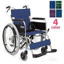 車椅子 【軽量】 【折り畳み】 自走式車椅子 カワムラサイクル KA102SB アルミ製車いす 【