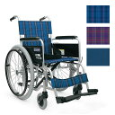 車椅子 車いす 自走式車椅子 カワムラサイクル KA102-40・42 アルミ製車いす 【アルミ製車