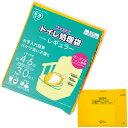 ポータブルトイレ ポータブルトイレ用 トイレ処理袋 ワンズケア 【総合サービス】