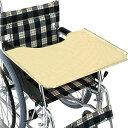 車椅子(車いす) テーブル 前後式 【松永製作所】