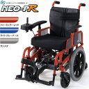 車椅子(車いす) NEO−PR45 【日進医療器】