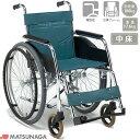 車椅子(車いす) DM-91 DM-81の中床タイプ 【松永製作所】 【DM-91】 【プレゼント 贈り物 ギフト】【介護】