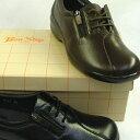 送料無料 外反母趾対応 ボンステップ レディース レースアップ ウォーキングシューズ ランニングシューズ Bon Step BS5657 22.0cm-25.0cm 4E ファスナー 女性用 紐 靴 ヒール 02P03Sep16